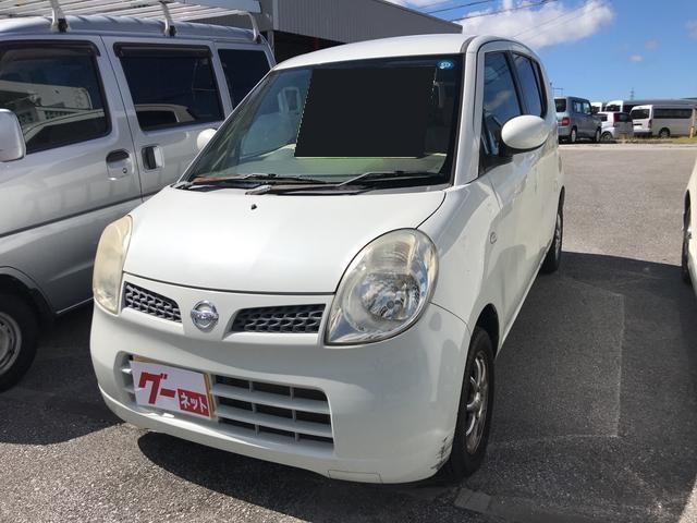 沖縄の中古車 日産 モコ 車両価格 16万円 リ済込 2006(平成18)年 10.9万km パール