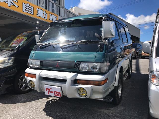 沖縄の中古車 三菱 デリカスターワゴン 車両価格 ASK リ済込 1995(平成7)年 20.1万km グリーンII