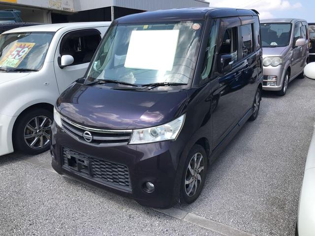 沖縄の中古車 日産 ルークス 車両価格 43万円 リ済込 2010(平成22)年 12.1万km パープル