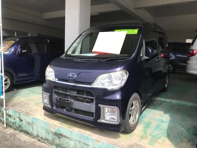 沖縄の中古車 スバル ルクラカスタム 車両価格 33万円 リ済込 2010(平成22)年 10.3万km パープル