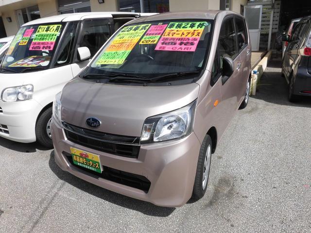 沖縄の中古車 スバル ステラ 車両価格 54万円 リ済込 平成25年 3.9万km ピンク