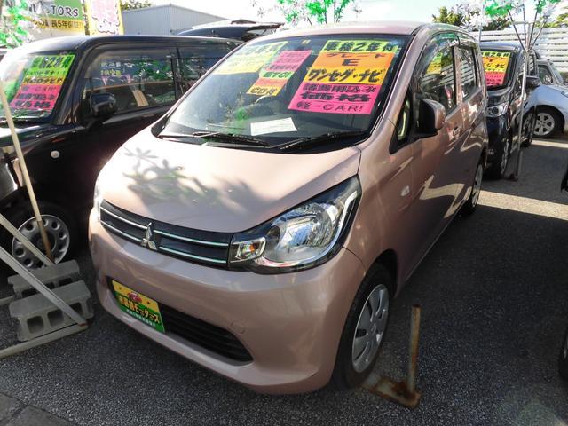 沖縄の中古車 三菱 eKワゴン 車両価格 54万円 リ済込 平成26年 2.0万km ピンク