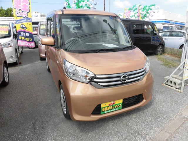 沖縄の中古車 日産 デイズルークス 車両価格 64万円 リ済込 平成26年 9.4万km ゴールド