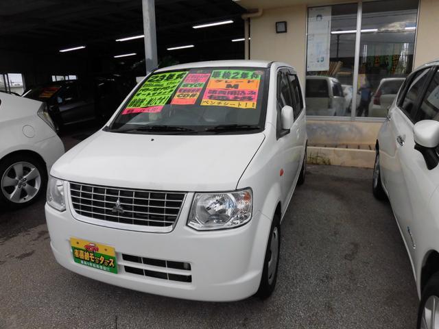 沖縄の中古車 三菱 eKワゴン 車両価格 34万円 リ済込 平成23年 9.6万km ホワイト