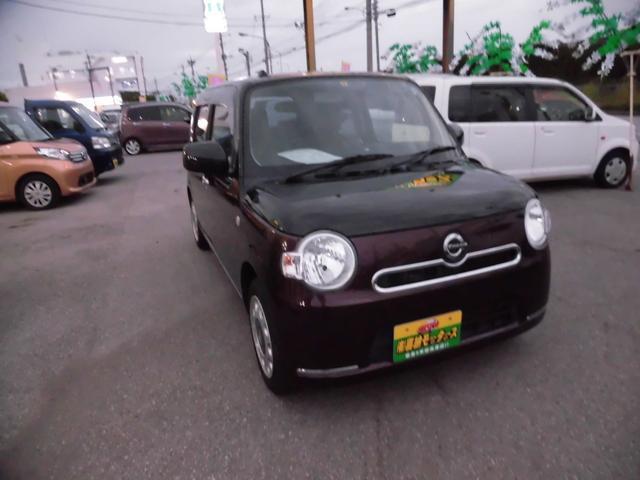 沖縄県の中古車ならミラココア ココアXスペシャルコーデ アイドリングストップ搭載