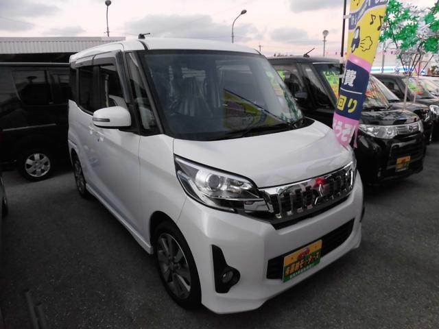 eKスペースカスタム:沖縄県中古車の新着情報