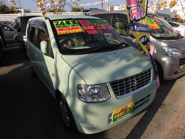 沖縄の中古車 三菱 eKワゴン 車両価格 40万円 リ済込 平成24年 2.3万km Lグリーン