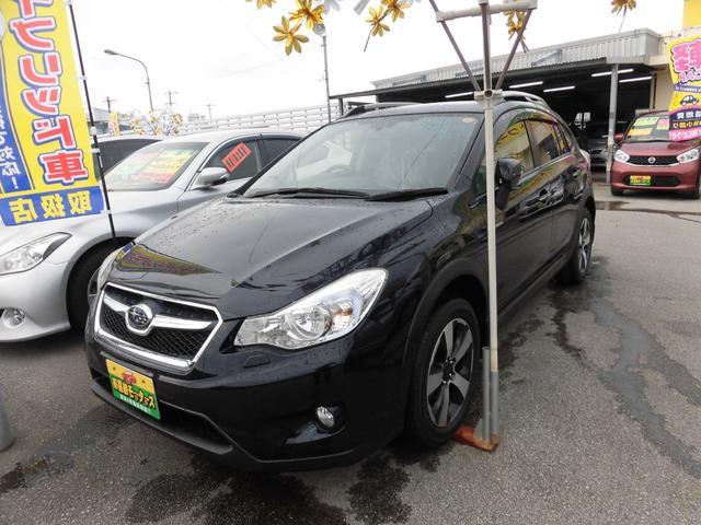 沖縄県の中古車ならXVハイブリッド 2.0i-L アイサイト 地デジナビ付き