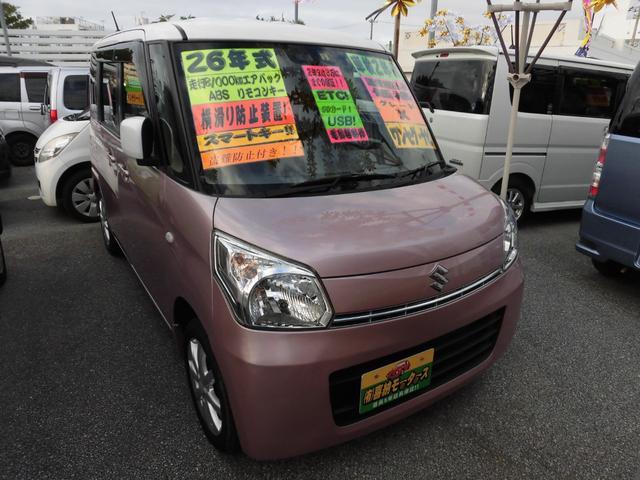 沖縄の中古車 スズキ スペーシア 車両価格 63万円 リ済込 平成26年 8.1万km ピンクII