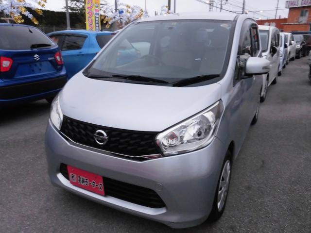 沖縄の中古車 日産 デイズ 車両価格 54万円 リ済込 平成25年 6.3万km シルバー