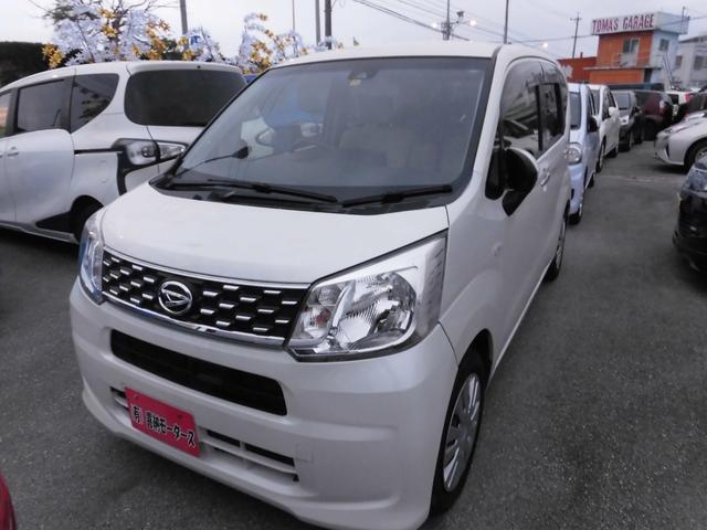 沖縄の中古車 ダイハツ ムーヴ 車両価格 70万円 リ済込 平成27年 6.1万km パールホワイト