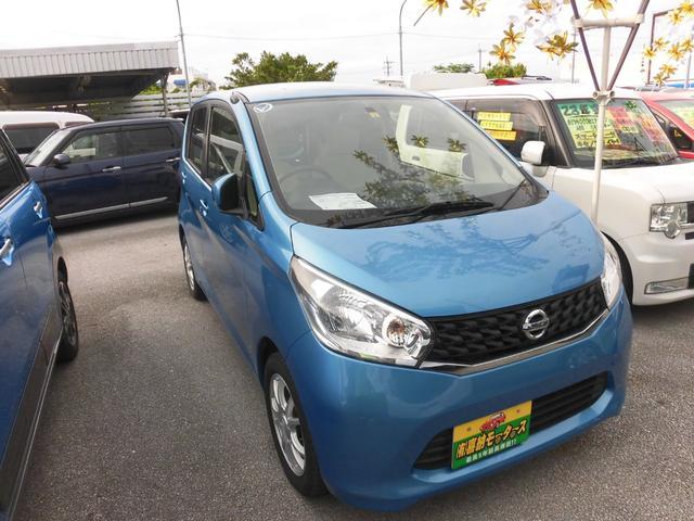 沖縄の中古車 日産 デイズ 車両価格 53万円 リ済込 平成26年 7.2万km ブルーM