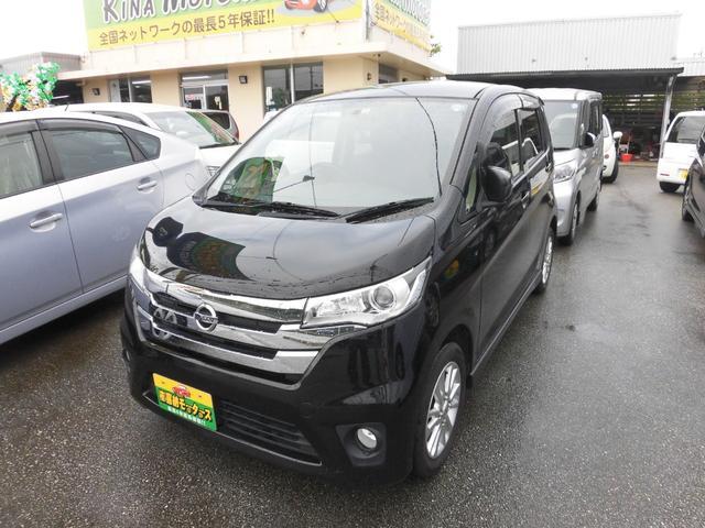 沖縄の中古車 日産 デイズ 車両価格 64万円 リ済込 2014(平成26)年 8.3万km ブラック