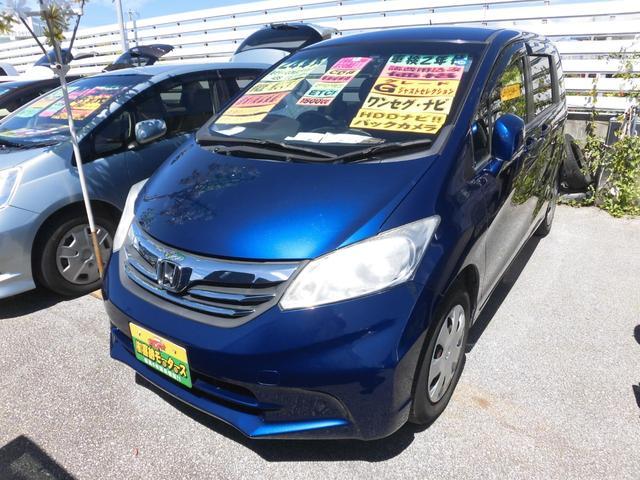 沖縄の中古車 ホンダ フリード 車両価格 69万円 リ済込 2012(平成24)年 9.3万km コバルトブルーパール