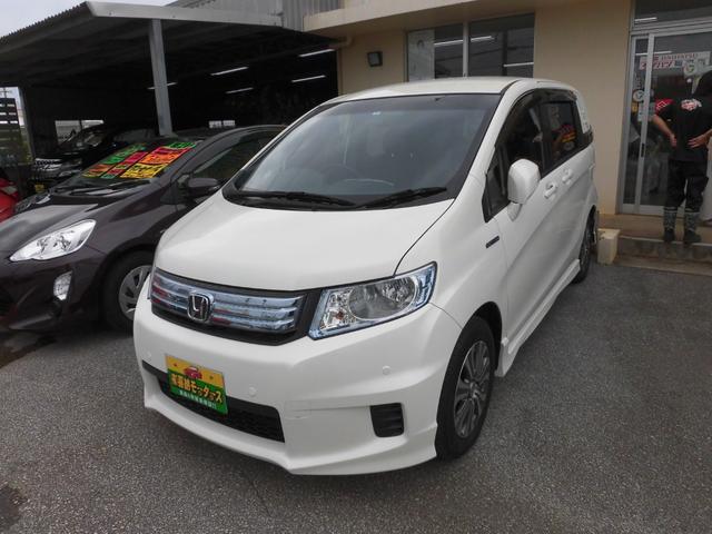 フリードスパイクハイブリッド:沖縄県中古車の新着情報
