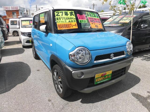 沖縄の中古車 スズキ ハスラー 車両価格 73万円 リ済込 2015(平成27)年 7.5万km ライトブルーII