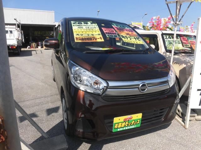 沖縄の中古車 日産 デイズ 車両価格 70万円 リ済込 2016(平成28)年 1.0万km ブラウンM