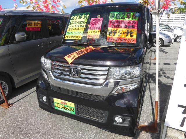 沖縄の中古車 ホンダ N-BOXカスタム 車両価格 93万円 リ済込 2015(平成27)年 8.6万km パープル