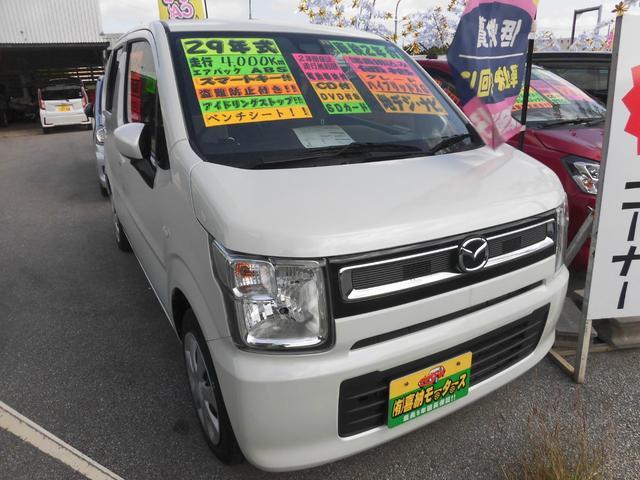 沖縄の中古車 マツダ フレア 車両価格 84万円 リ済込 2017(平成29)年 0.4万km パール