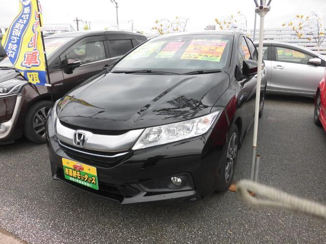 沖縄県の中古車ならグレイス ハイブリッドEX ワンセグ ナビ