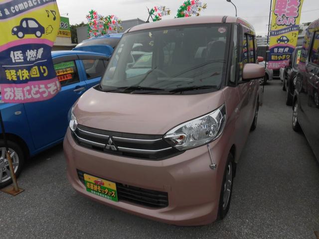 沖縄の中古車 三菱 eKスペース 車両価格 64万円 リ済込 2016(平成28)年 6.3万km ピンク