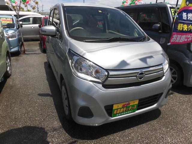沖縄県の中古車ならデイズ X
