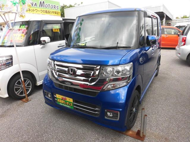 沖縄の中古車 ホンダ N-BOXカスタム 車両価格 94万円 リ済込 2015(平成27)年 7.0万km ブリリアントスポーティブルーメタリックII