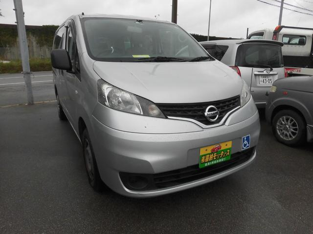 沖縄の中古車 日産 NV200バネットバン 車両価格 89万円 リ済込 2015(平成27)年 8.3万km シルバー