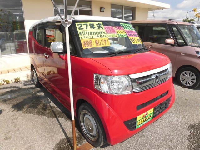 沖縄の中古車 ホンダ N-BOXスラッシュ 車両価格 90万円 リ済込 2015(平成27)年 7.3万km ツートン