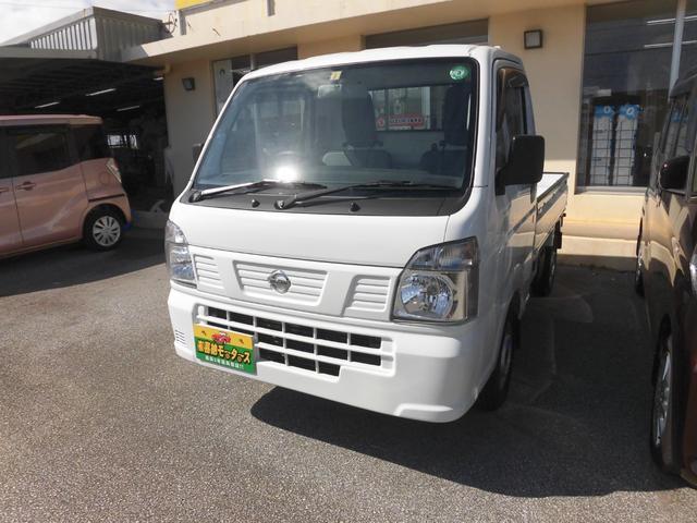 沖縄県中頭郡嘉手納町の中古車ならNT100クリッパートラック DX 4WD ミッション