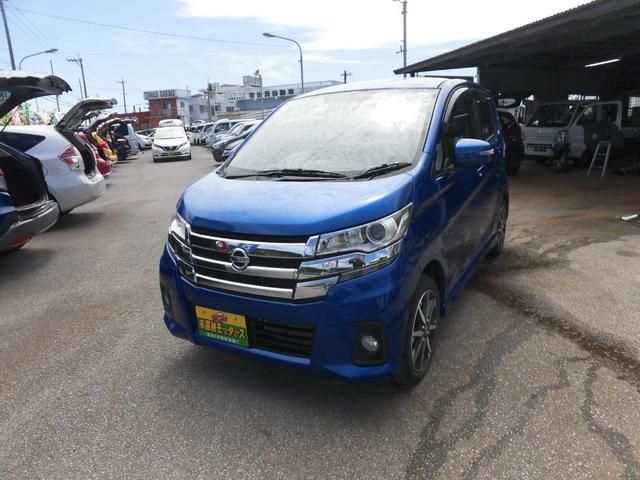 沖縄の中古車 日産 デイズ 車両価格 73万円 リ済込 2016(平成28)年 4.4万km ブルーM