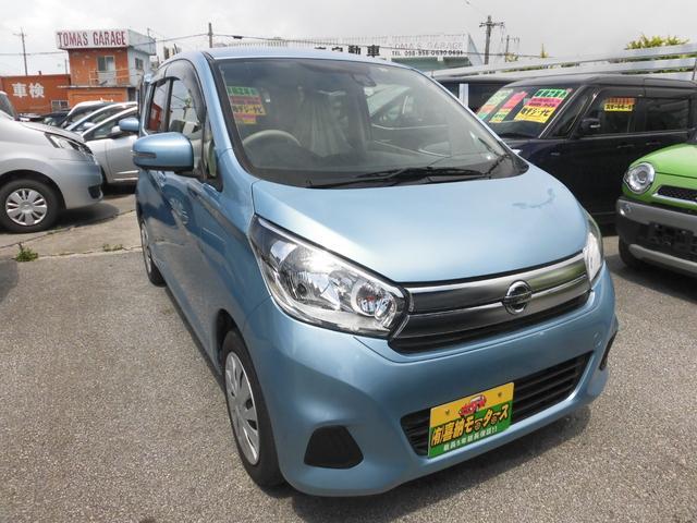 沖縄の中古車 日産 デイズ 車両価格 64万円 リ済込 2016(平成28)年 4.1万km ライトブルーM