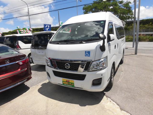 沖縄県の中古車ならNV350キャラバンバン チェアキャブ 車いす仕様車