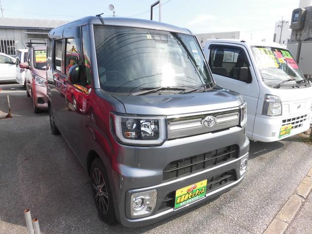 沖縄県の中古車ならピクシスメガ Gターボ SAIII アイドリングストップ搭載 衝突被害軽減ブレーキ