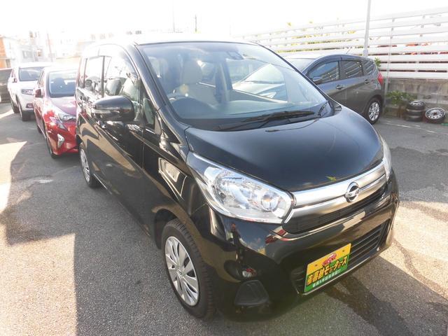 沖縄県中頭郡嘉手納町の中古車ならデイズ X 衝突被害軽減ブレーキ アイドリングストップ搭載