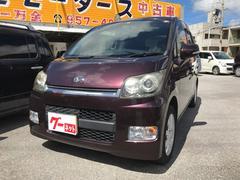 沖縄の中古車 ダイハツ ムーヴ 車両価格 37万円 リ済込 平成20年 9.0万K ブラウン