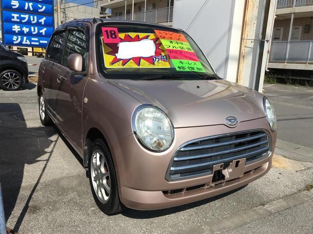 沖縄県の中古車ならミラジーノ L キーレス CD Wエアバック