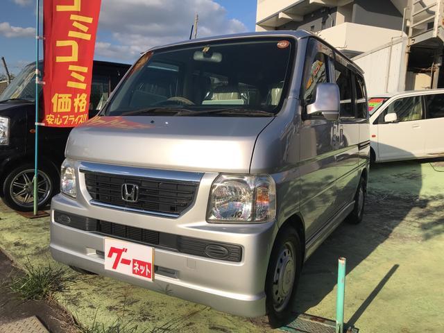 沖縄の中古車 ホンダ バモス 車両価格 42万円 リ済込 平成22年 10.9万km シルバー