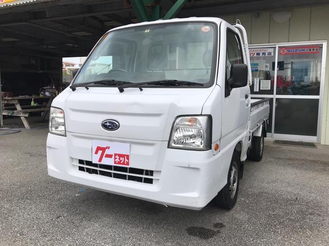 沖縄県の中古車ならサンバートラック 4WD エアコン 5速MT 運転席エアバック