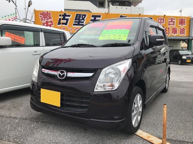 沖縄の中古車 マツダ AZワゴン 車両価格 46万円 リ済込 2010(平成22)年 8.5万km パープル
