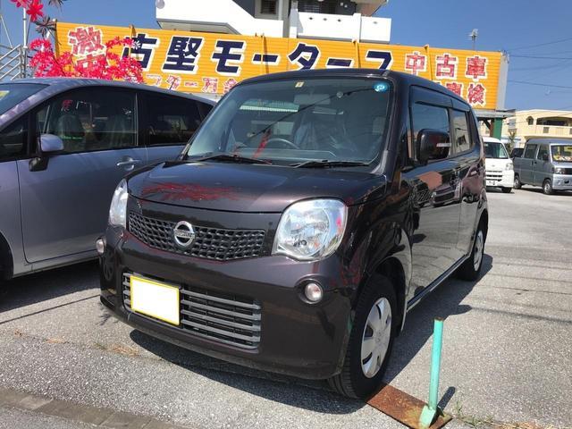 沖縄の中古車 日産 モコ 車両価格 36万円 リ済込 2011(平成23)年 8.8万km ブラウン