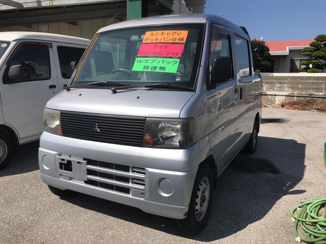 沖縄県の中古車ならミニキャブバン キーレス CD