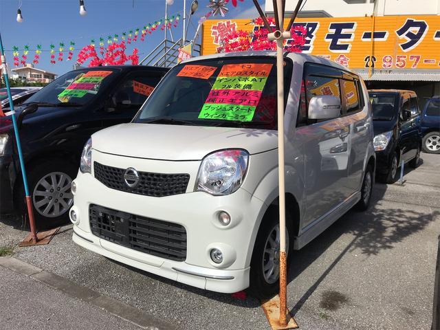 沖縄の中古車 日産 モコ 車両価格 43万円 リ済込 2012(平成24)年 10.2万km パールホワイト