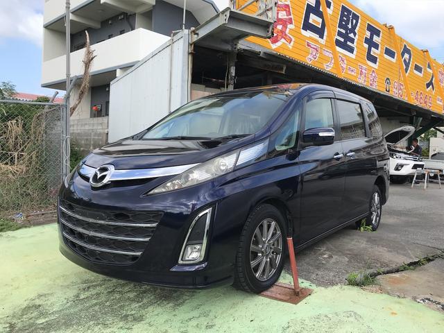 沖縄県の中古車ならビアンテ
