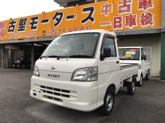 沖縄の中古車 ダイハツ ハイゼットトラック 車両価格 49万円 リ済込 2006(平成18)年 6.2万km ホワイト