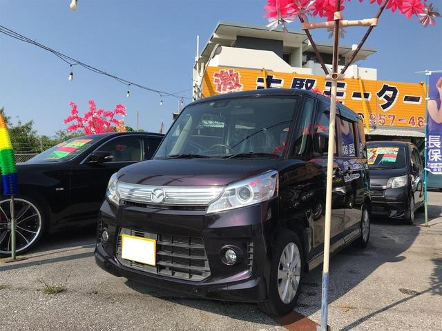 沖縄の中古車 マツダ フレアワゴン 車両価格 63万円 リ済込 2014(平成26)年 6.9万km パープル