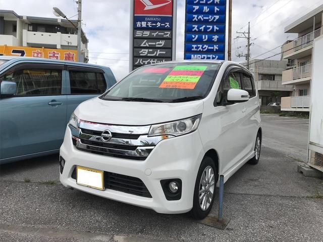 沖縄の中古車 日産 デイズ 車両価格 56万円 リ済込 2013(平成25)年 10.9万km パールホワイト