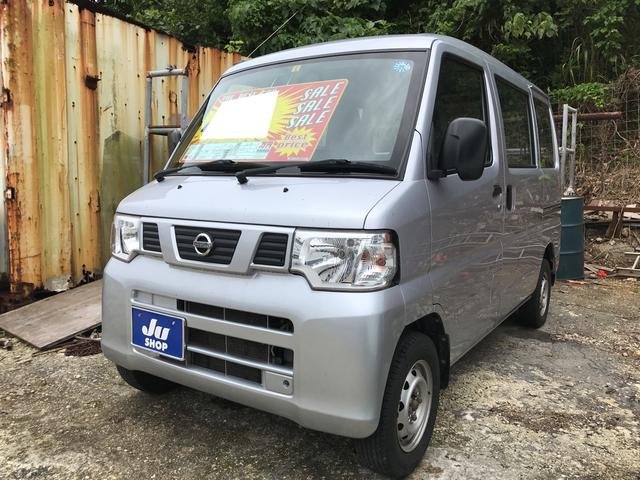 沖縄の中古車 日産 クリッパーバン 車両価格 42万円 リ済込 2013(平成25)年 12.0万km シルバー