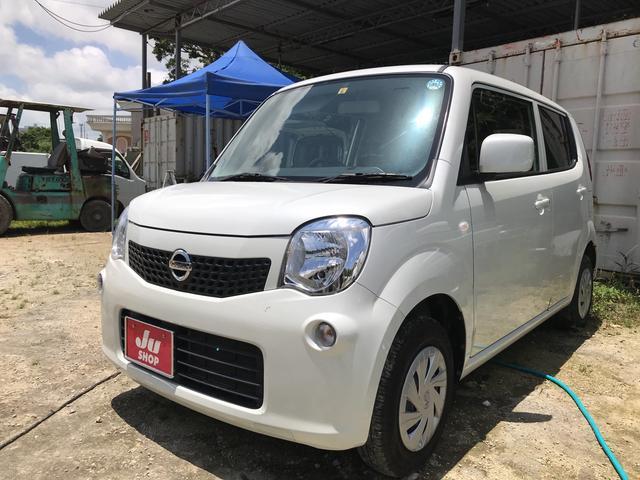 沖縄県の中古車ならモコ S スマートキー アイドリングストップ