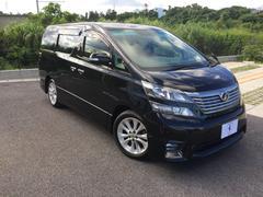 沖縄の中古車 トヨタ ヴェルファイア 車両価格 239万円 リ済込 平成22年 4.9万K ブラックM